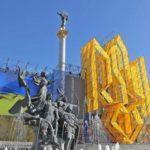 Сегодня Украина празднует День независимости