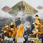 МІП шукає історії та ідеї проектів, що покажуть успішний Донбас