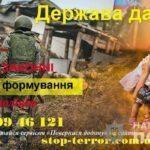 """Бойовик """"Крош"""" здався поліції Донеччини"""