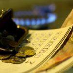 На Луганщині понад 60 тисяч сімей користуються субсидіями
