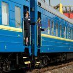 Пасажирський потяг Київ — Лисичанськ повернеться на маршрут