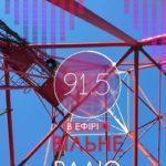 Вільне радіо отримало ліцензію на мовлення на окупованих територіях