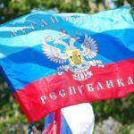 """""""Укравтодор"""" виділив 18 мільйонів гривень так званій """"ЛНР"""""""