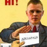 ЦПК готовий судитися з головою Донецької ОДА