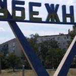 Рубіжне Луганської області вже п'ятий день без води