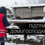 Червоний Хрест Бахмута шукає, кому потрібно 26 тисяч гривень на відкриття свого бізнесу