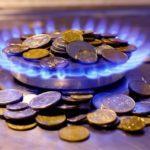 В Україні подорожчає газ для населення