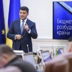 В Україні піднімуть мінімальну заробітну плату