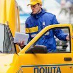 """""""Укрпошта"""" більше не хоче розносити пенсії"""