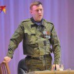 """В так называемой """"ДНР"""" проводят массовые обыски и продлён комендантский час"""