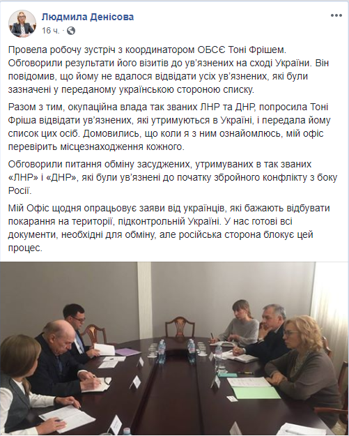 ОБСЕ не пустили к заключенным на временно оккупированных территориях
