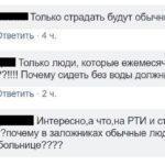 """31 октября """"Лисичанскводоканал"""" будет обесточен и прекратит подавать воду населению, — ЛЭО"""