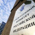 В Росії відкрили ще 3 кримінальних провадження проти українських військових на Донбасі