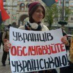 В проект об украинизации внесли устные правки и приняли в первом чтении