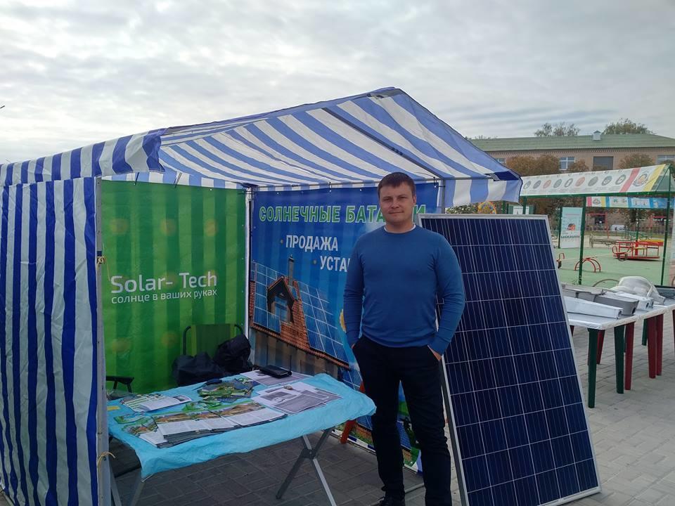 сонячні панелі, сонячні батареї, зелені технології, solar-tech, Луганщина, зелені технології на Луганщині, сонячні панелі на Луганщині, луганська область