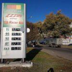 В Бахмуте за сутки несколько раз менялась цена на газ. Будет ли еще подорожание?