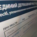 Депутат з Донецької області не задекларував понад півмільйона