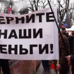 Шахтеры в Селидово и Новогродовке продолжают протест с требованием выплатить зарплаты