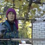 Руїни, мародерство та повна віддаленість від життя. Як живе окуповане село на Луганщині (ВІДЕО)