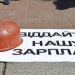 В Лисичанске люди перекрыли дорогу с требованием выплатить зарплату шахтерам (ФОТО, ВИДЕО)