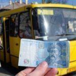 В Краматорске подорожал проезд в общественном транспорте