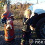 """Зняли прямо з рейок: На Донеччині поліцейські забрали маленьких дітей, які """"гуляли"""" ледве не під потягом"""