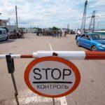 КПВВ на Донеччині заборгували більше 2-х мільйонів гривень