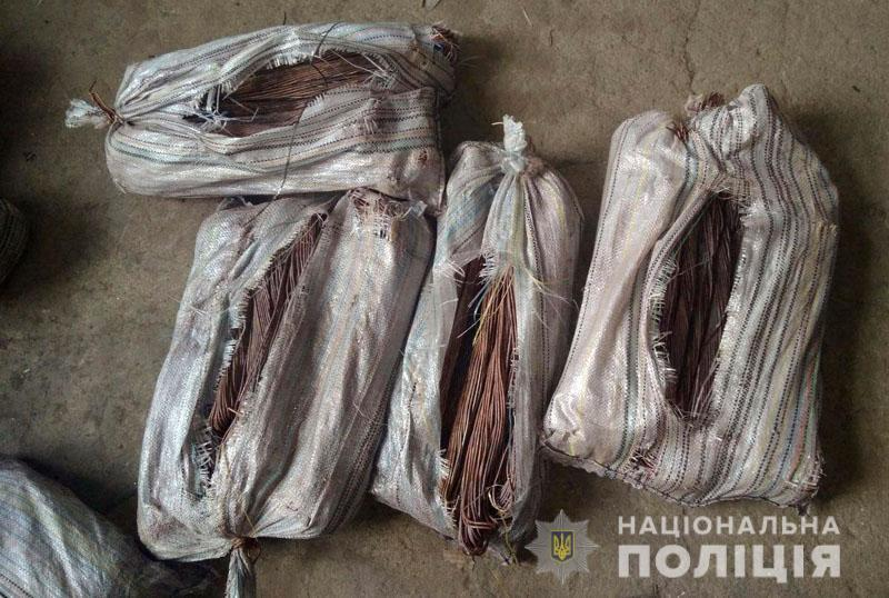 В Маріуполі чоловіки намагались вкрасти кабелів на 2 мільйони гривень