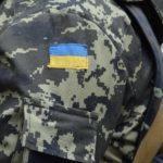 В зоне ООС погиб военный, еще 2 ранены