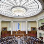 Верховна рада продовжила дію закону про особливий статус на Донбасі