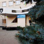 За неделю третий боевик на Донбассе сдался полиции Бахмута
