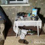 """Мешканець Білозерська здавав в оренду житловий будинок з збройним """"сюрпризом"""" в комплекті"""
