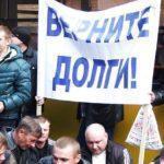 В Донецкой области бастуют шахтеры уже 4 шахт