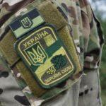 В зоне ООС во время обстрелов погиб военный ВСУ, — Штаб