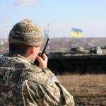Один военный ВСУ погиб, трое ранены, — Штаб