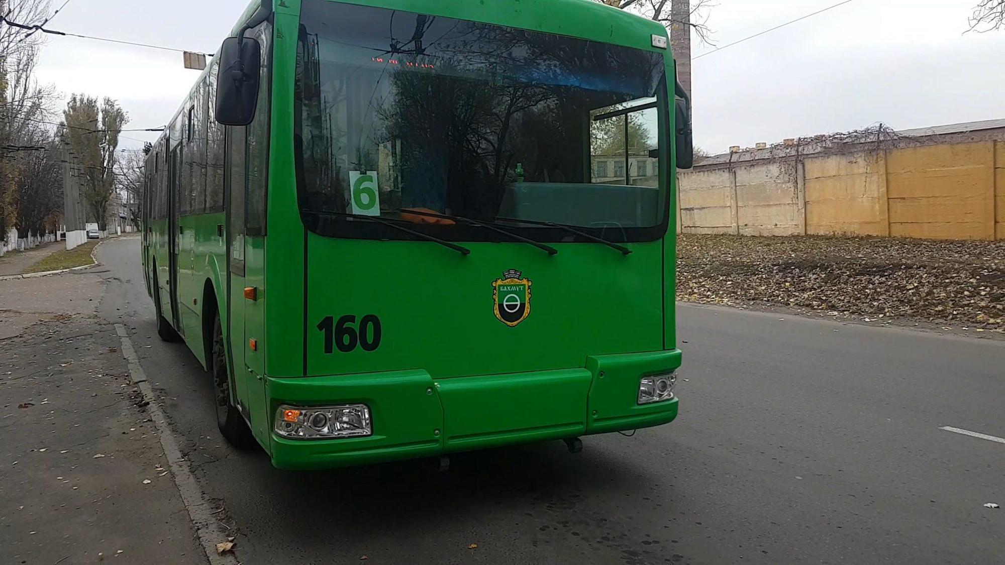В Бахмуте водитель троллейбуса останется безнаказанным