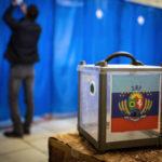 """СБУ: победители так называемых """"выборов"""" ЛДНР"""" уже определены"""
