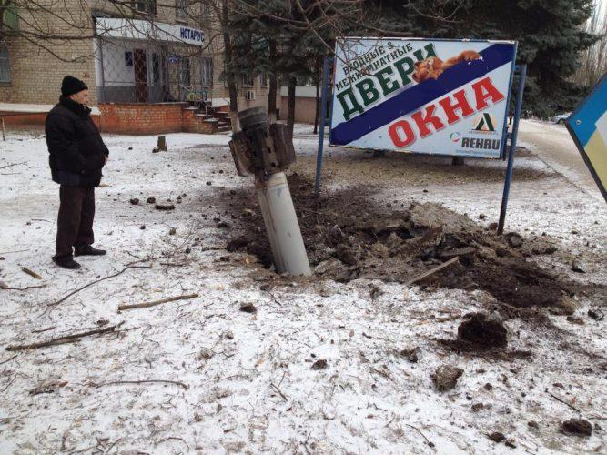 """4 роки тому, 10 лютого 2015 року, в Краматорську впали снаряди """"Смерч"""""""