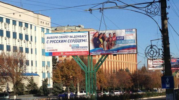 """В """"ДНР"""" пройдут выборы, результаты которых уже известны"""