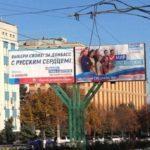 """СБУ: переможці так званих """"виборів """"ЛДНР"""" вже визначені"""