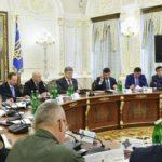 РНБО України: воєнний стан вже в дії