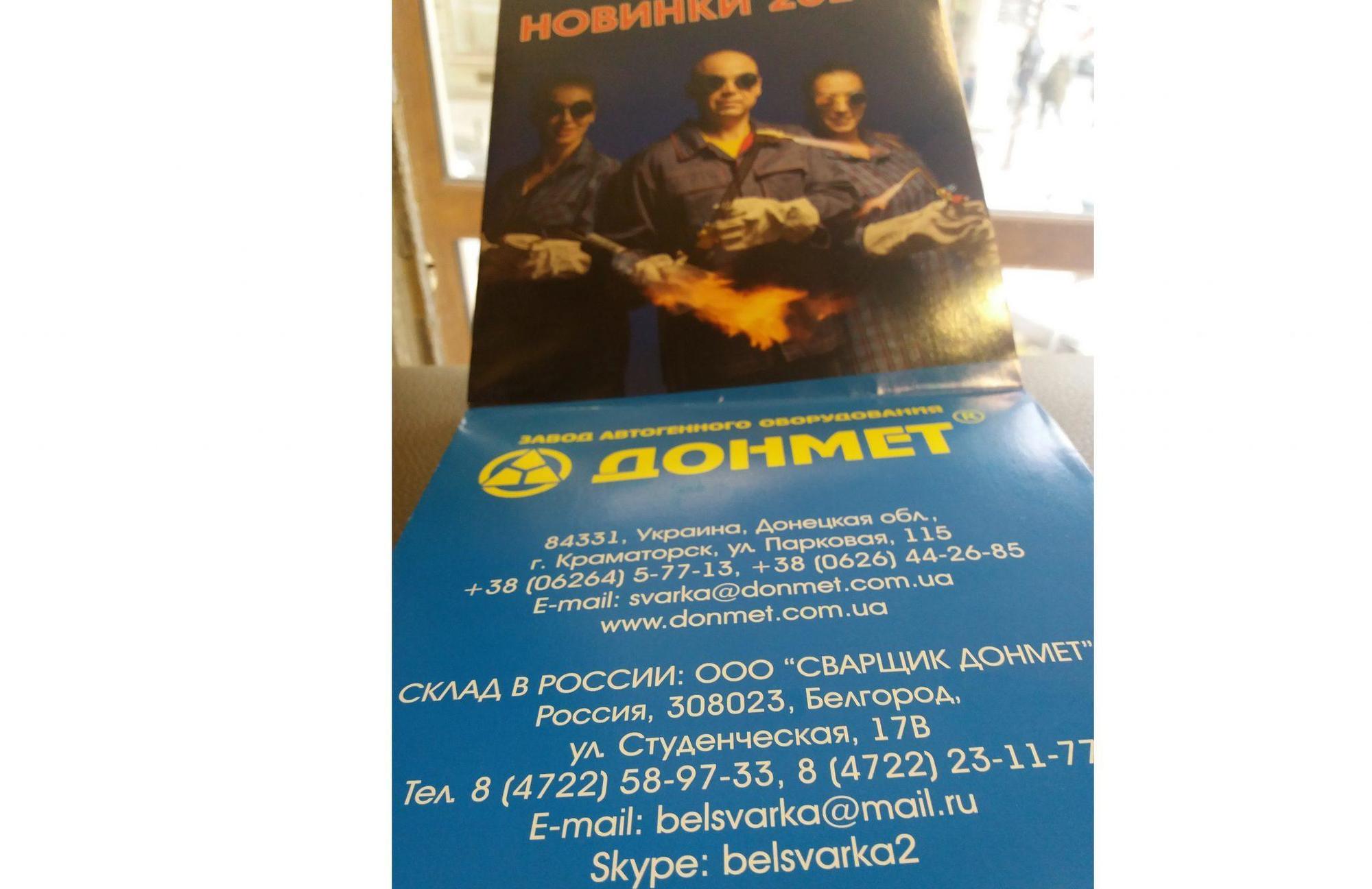 У Львові пройшла виставка підприємців