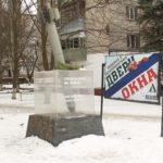 5 років з ракетного обстрілу: В Краматорську вшановують пам'ять загиблих від обстрілу бойовиків