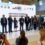 """У Львові стартувала виставка-форум для підприємців """"Схід-Експо"""""""