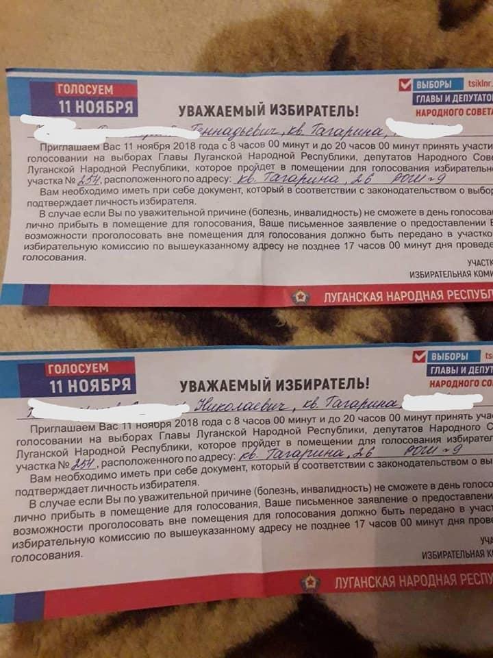 """11 листопада в """"ДНР"""" пройдуть незаконні вибори очільника"""