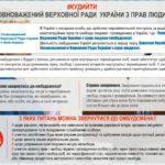 Омбудсмены Украины и Литвы проверят работу КПВВ на Донбассе