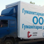 На окуповані території відправили 189 тонн гумконвою