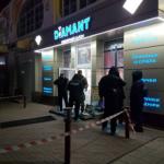 В Бахмуте напали на ювелирный магазин. Охранника убили