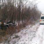 На Донеччині засніжило, і вже сталося кілька аварій (ФОТО)
