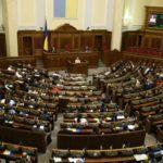 В 10 областях України з 28 листопада запровадять воєнний стан